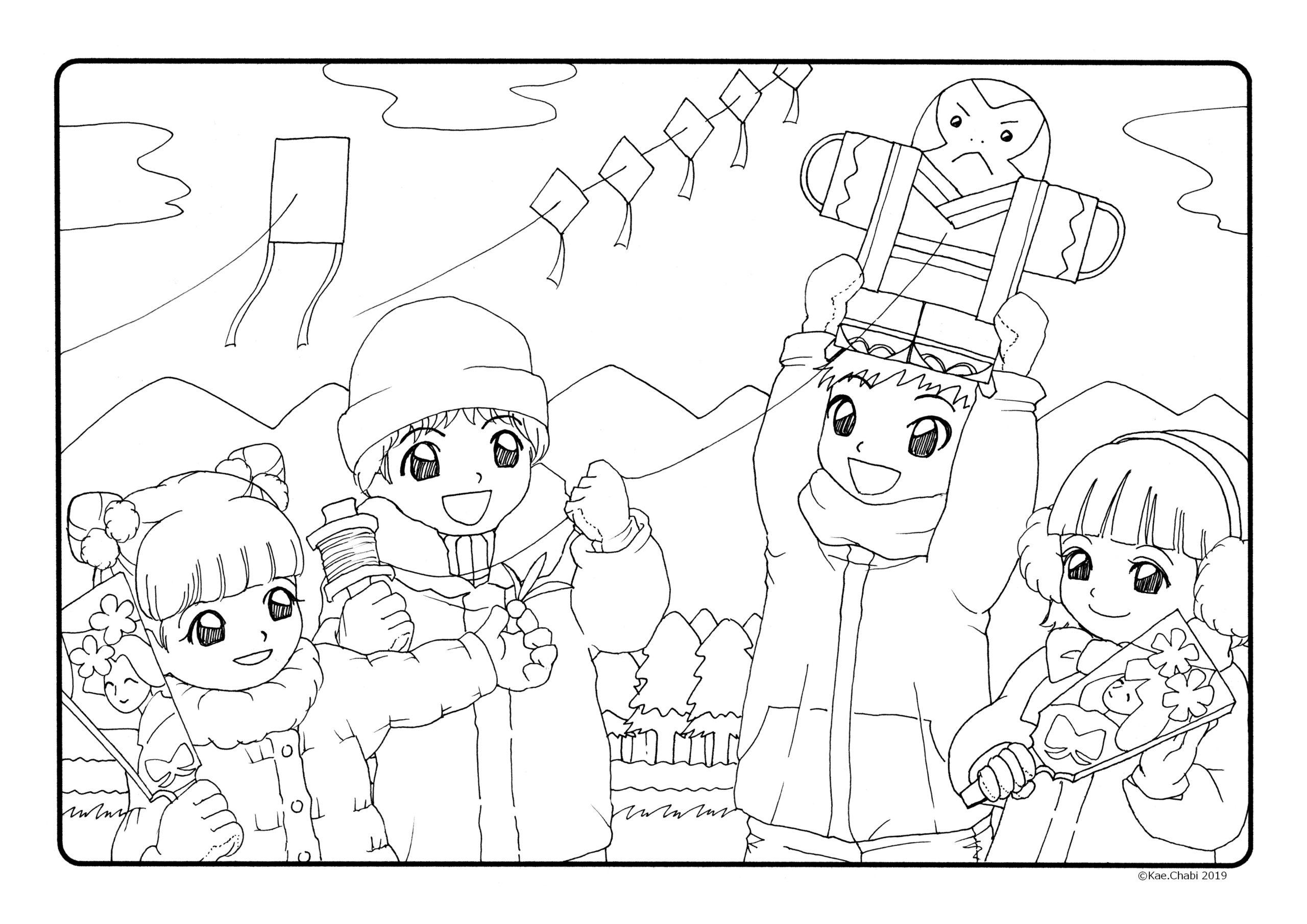 1月のカレンダーに使えるお正月の塗り絵イラスト冬休みに