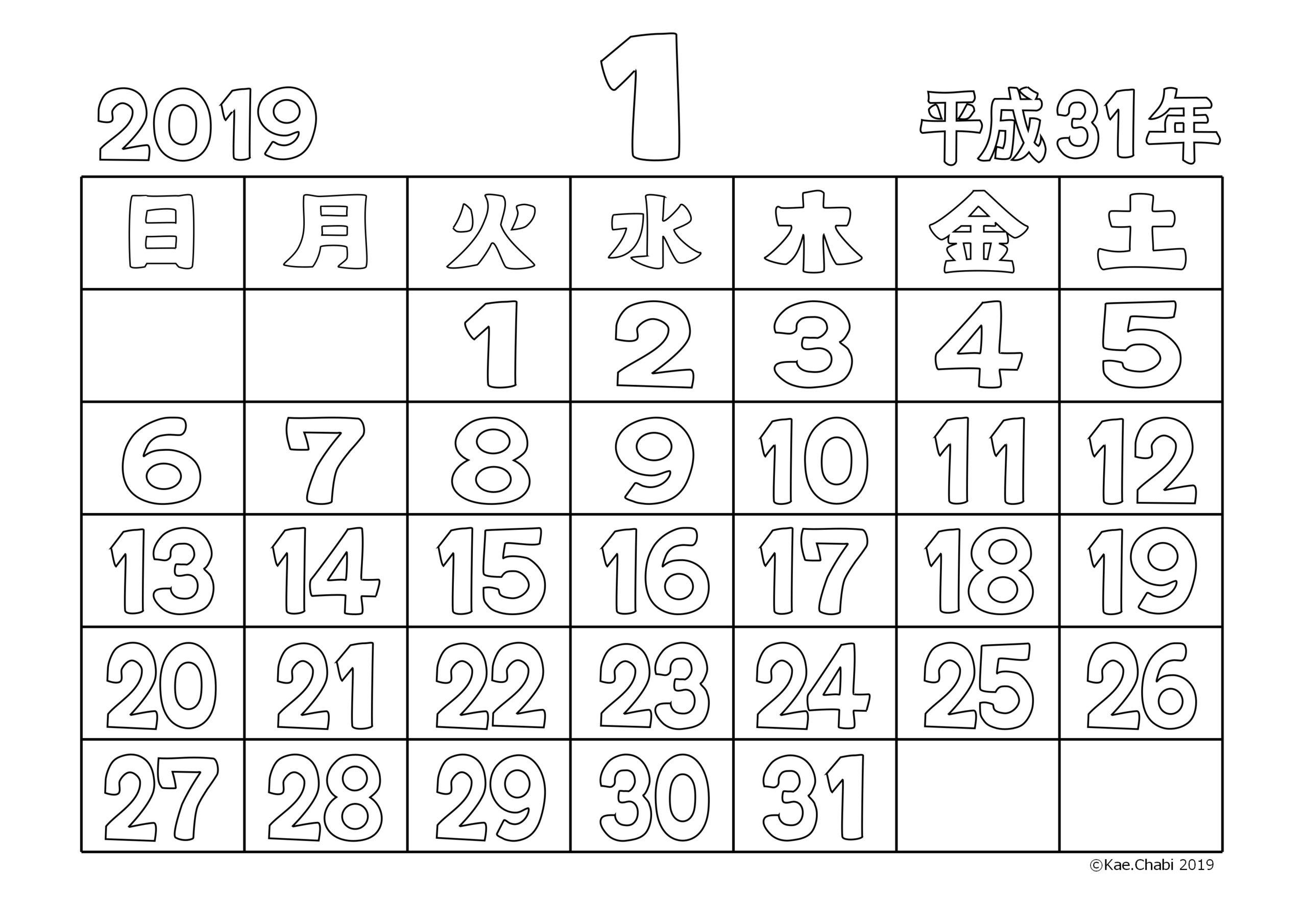 2019年ぬりえカレンダー1月平成31年お正月亥年kaechabi