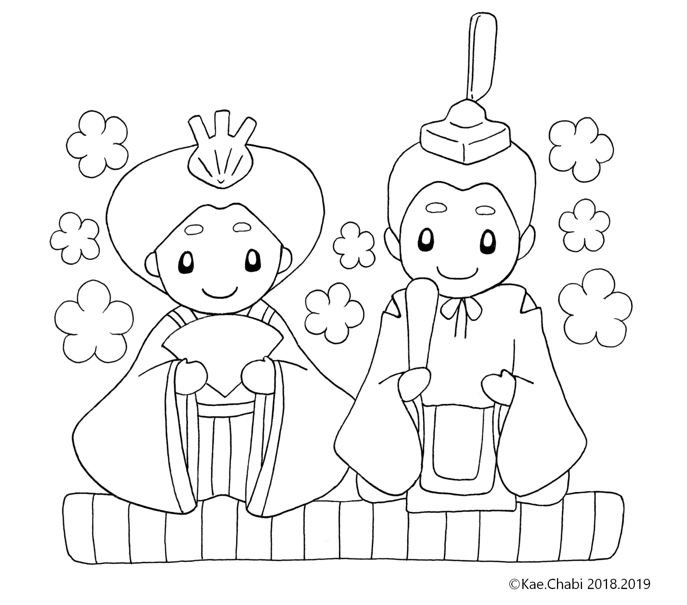 ひな祭りぬりえ かんたん 3月3日 桃の節句 親王飾り おひなさまとお内裏様 桃の花 大人の塗り絵 かえちゃびのぬりえカレンダー
