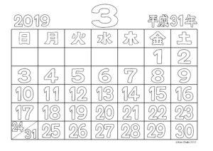 2019年3月ぬりえカレンダー平成31年kaechabi Kaechabi 虹色の筆