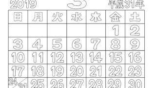 カレンダー Kaechabi 虹色の筆