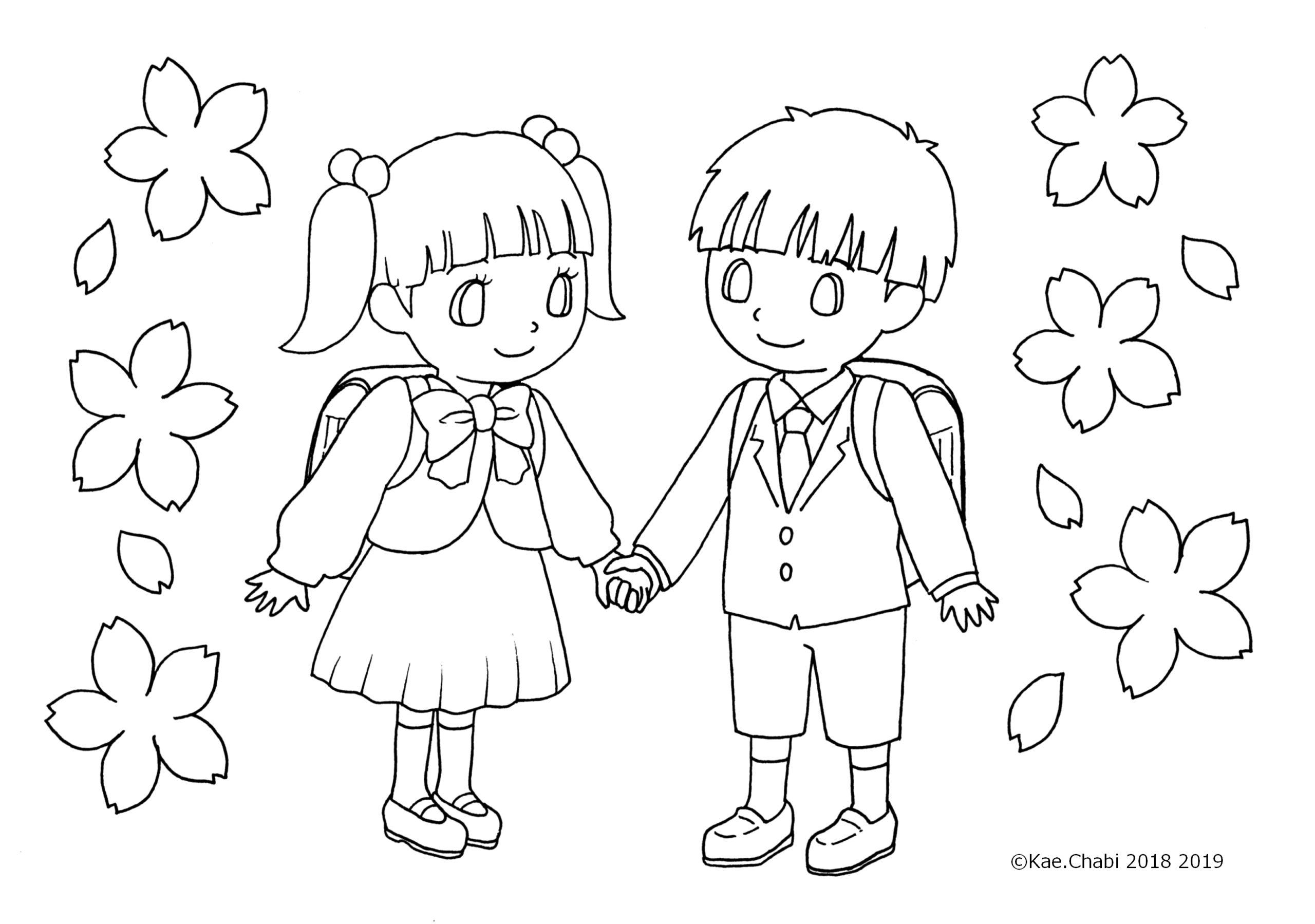 4月に使える塗り絵 入学式 桜 チューリップ 男の子と女の子 小学生 ぬりえ線画 かえちゃびのぬりえカレンダー