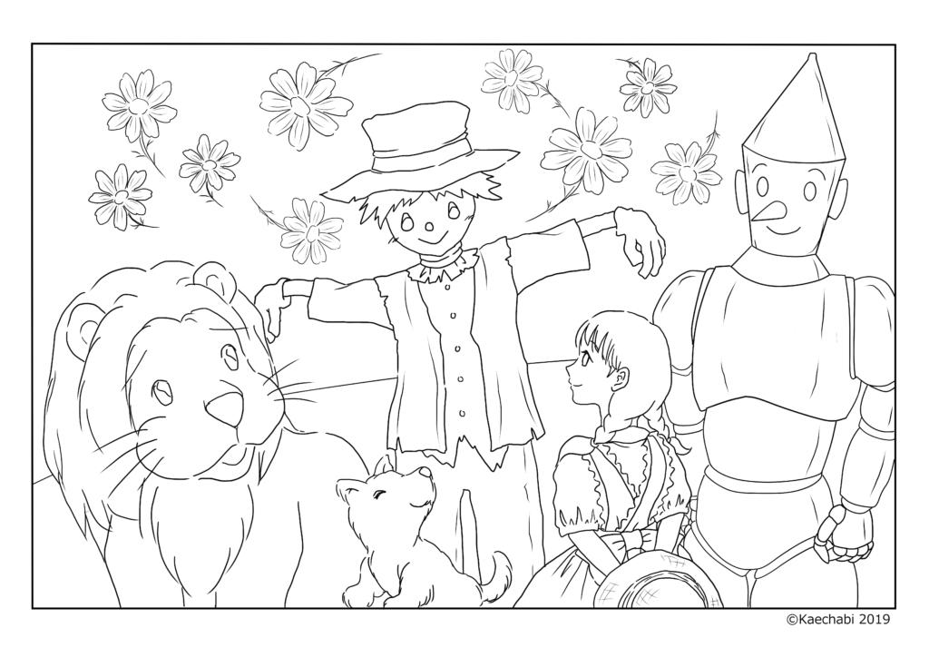 秋に使える季節のぬりえ9月・お月見・ウサギ・タヌキ・中秋の名月・果物・りんご・柿・ぶどう・童話・オズの魔法使い・子ども向け・介護・作業療法