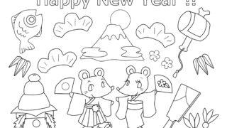 かんたんぬりえ2019年1月②初日の出と富士山 かえちゃびの